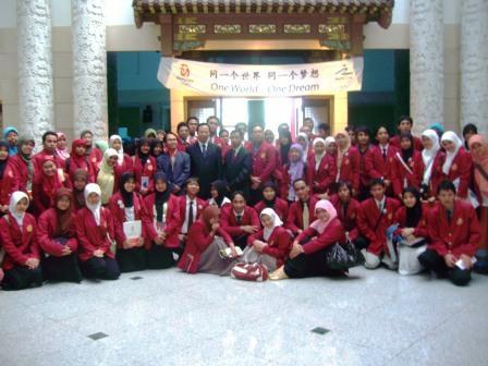 apprentice-trip-2008-9